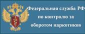 ФСНК России